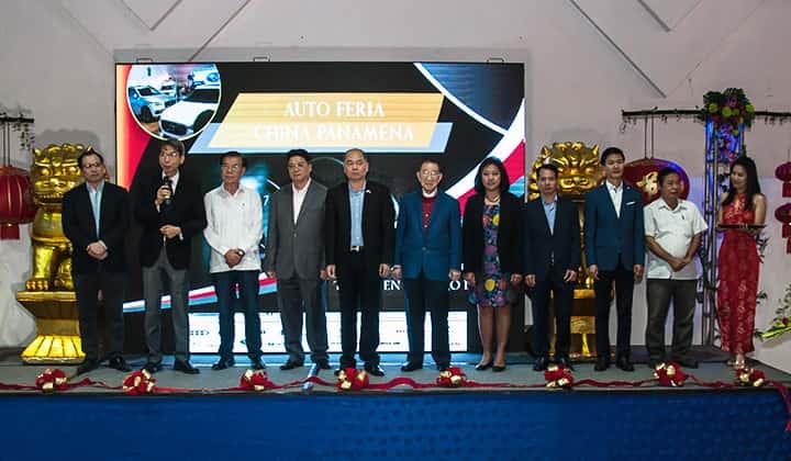 Expo Auto China 2019