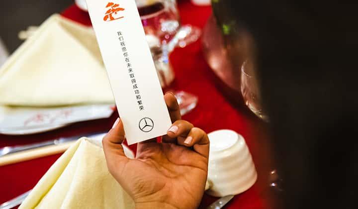 Cena 30 años Asociación Pro Unificación de China